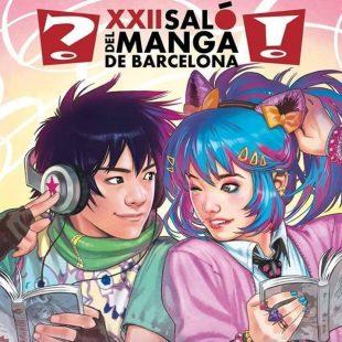 Lanzamientos de Selecta Vision en el XXII Salón del Manga de Barcelona