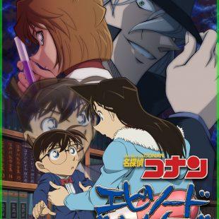 El episodio especial de Detective Conan se estrenaría el 9 de diciembre
