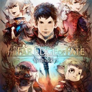 Ya disponible The Far Edge of Fate, el parche de actualización 3.5 de Final Fantasy XIV