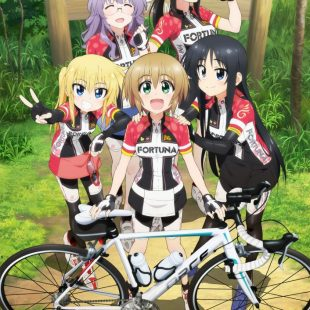 Long Riders! retrasa sus dos últimos episodios hasta Febrero