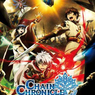 Chain Chronicle es la nueva serie de Crunchyroll