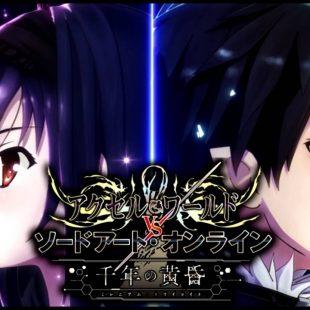 Nuevas imágenes de Accel World VS Sword Art Online: Millennium Twilight