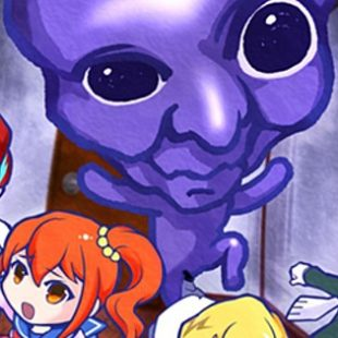 Nuevo trailer para Ao Oni: The Animation