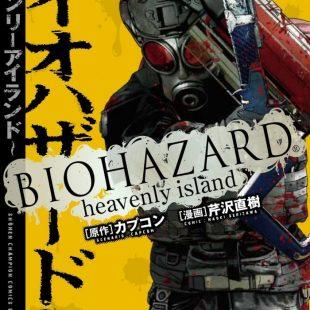 Biohazard: Heavenly Island terminará en su tomo 5