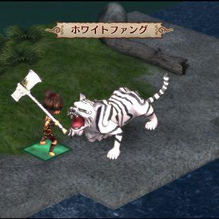 God Wars: Future Past muestra su jugabilidad en su nuevo tráiler