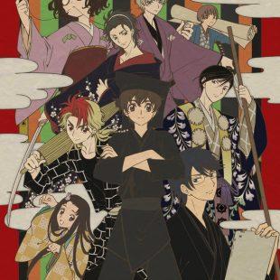 Kabukibu! tendrá 12 episodios
