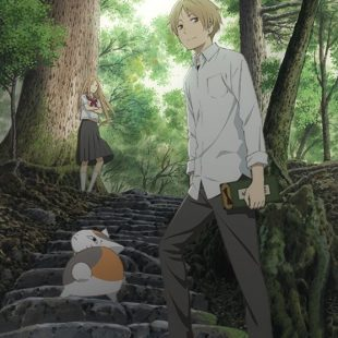 Natsume Yuujinchou Roku verá su estreno esta primavera