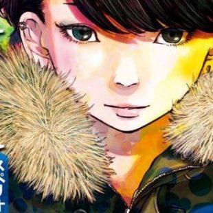 El mangaka Inio Asano ya tiene nueva serie