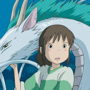 Reseña | Biblioteca Studio Ghibli: El Viaje de Chihiro
