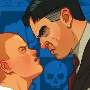 Nuevo Rumor | Bully 2 podría llegar después de Red Dead Redemption 2