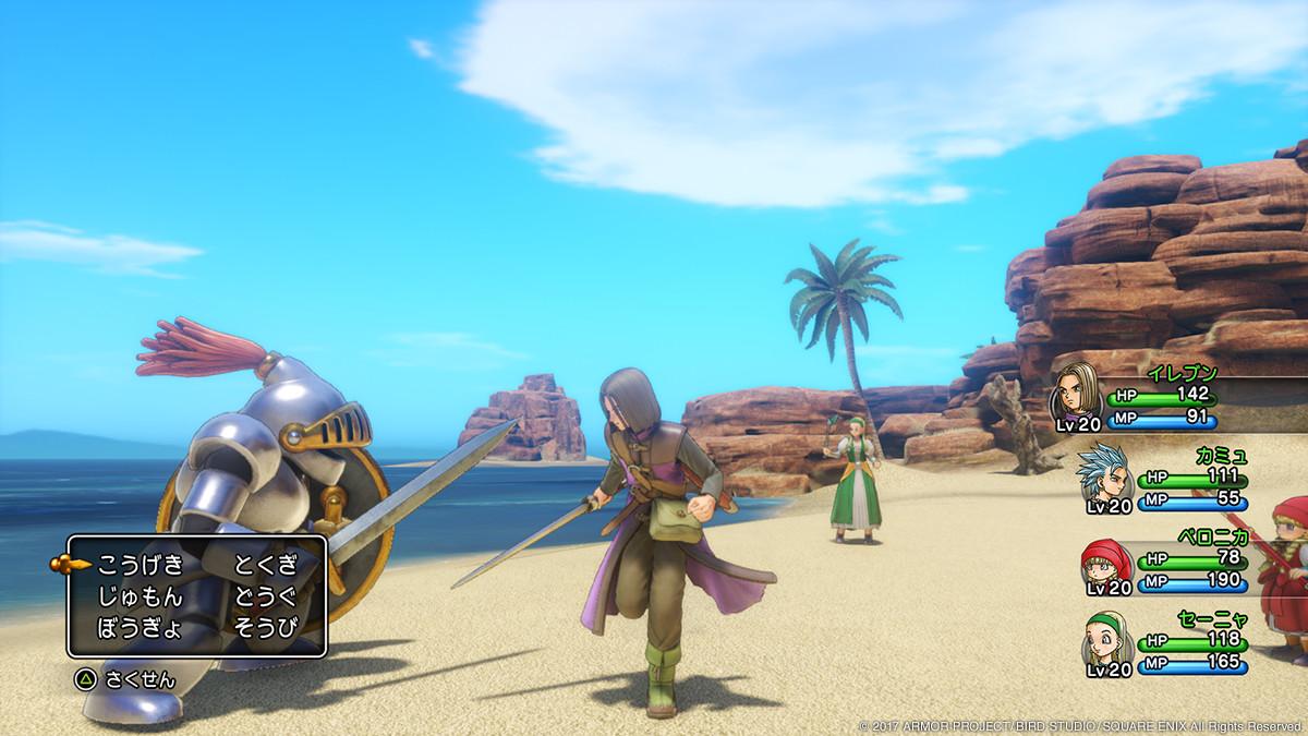 Dragon-Quest-XI_2017_06-18-17_018.jpg