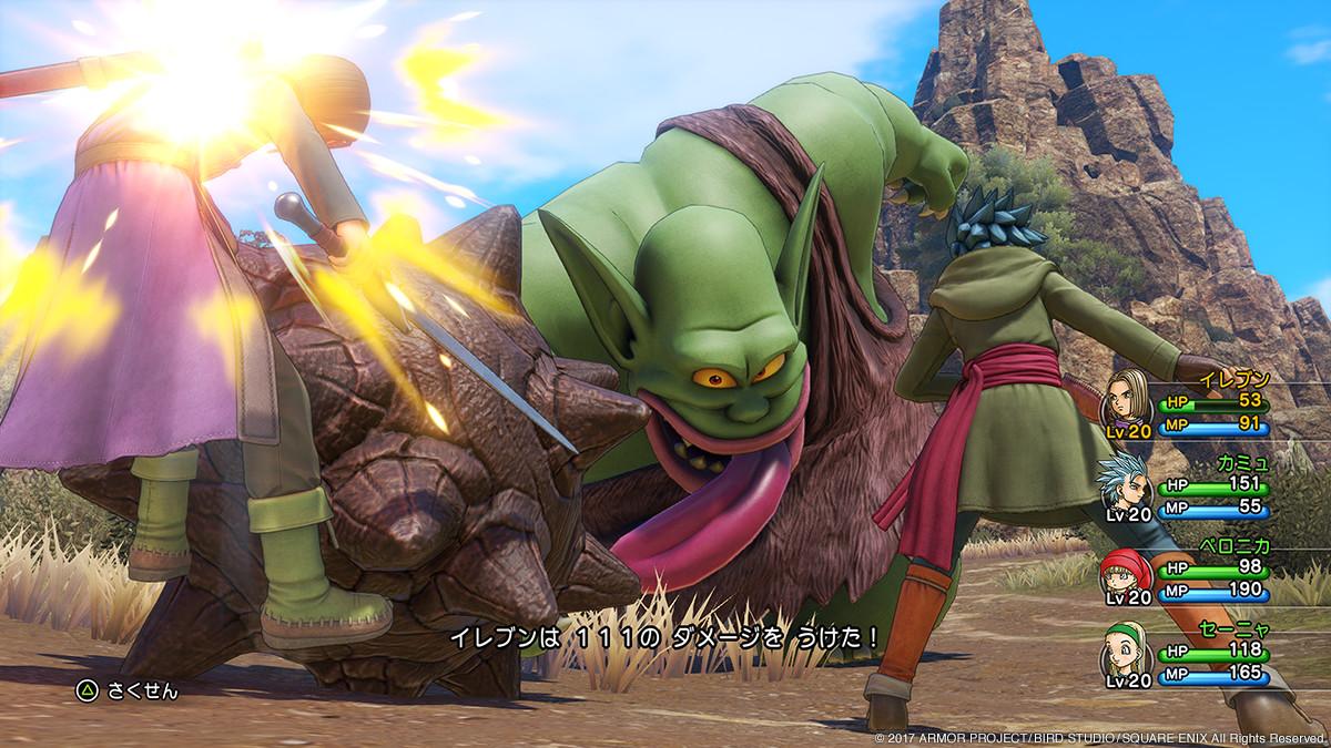 Dragon-Quest-XI_2017_06-18-17_021.jpg