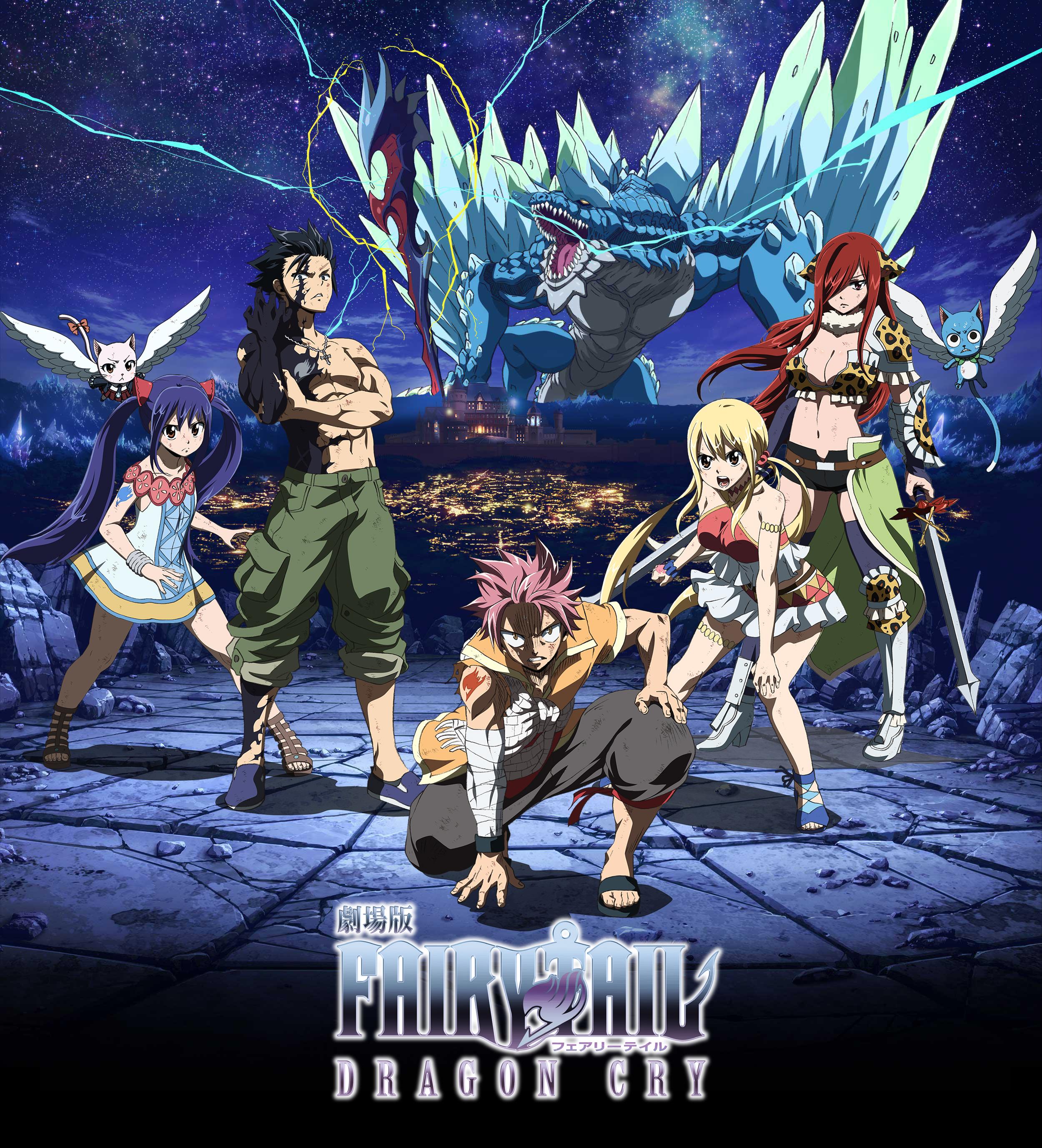 Ya disponible el trailer oficial de Fairy Tail Dragon Cry – RegionPlayStation
